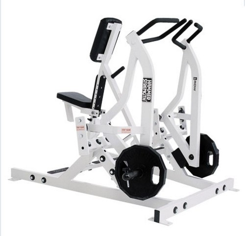 Hammer Strength Row Machine http://www.true-natural-bodybuilding.com/equipment/seated-row.html